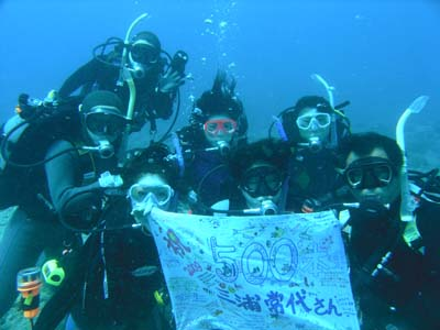 9月6日荒れててもきれいな海♪記念ダイブでおめでとう!!!_c0070933_21165839.jpg