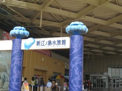 江ノ島へ_c0090236_2365138.jpg