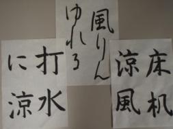 """エエ""""味""""_d0037159_1712820.jpg"""