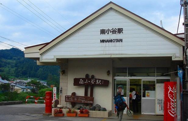 <2009年8月27~28日>フォッサマグナの名峰「雨飾山」(信越国境・頚城)_c0119160_20482235.jpg