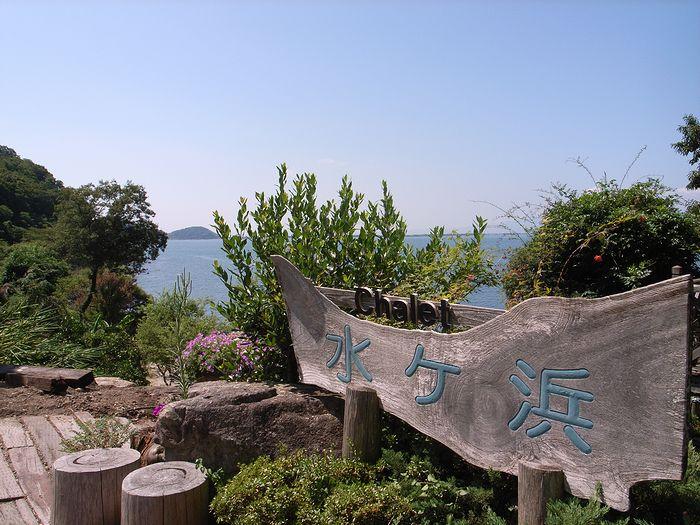 近江八幡~水ヶ浜~長浜_e0053660_1961539.jpg