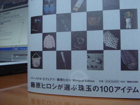 b0126466_7185632.jpg