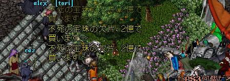 d0097169_135848100.jpg