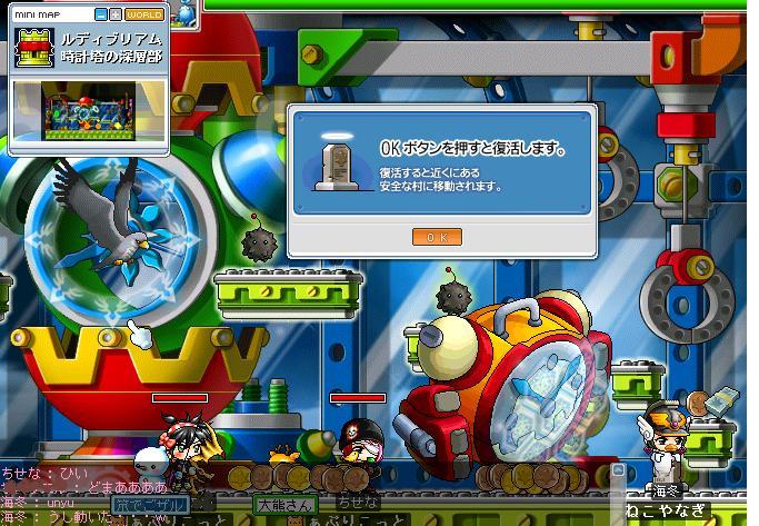c0006671_1648899.jpg