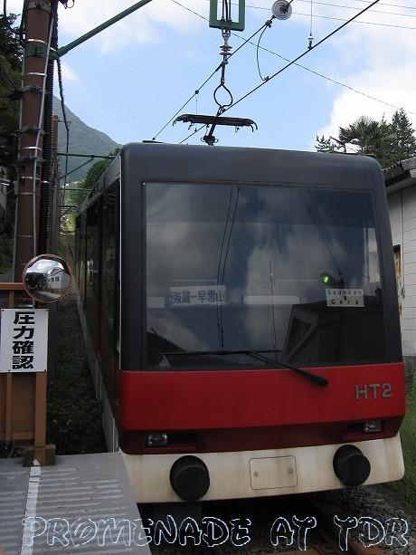 箱根の旅(9月5日~6日)_d0058179_23461242.jpg