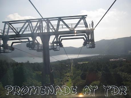 箱根の旅(9月5日~6日)_d0058179_2347278.jpg