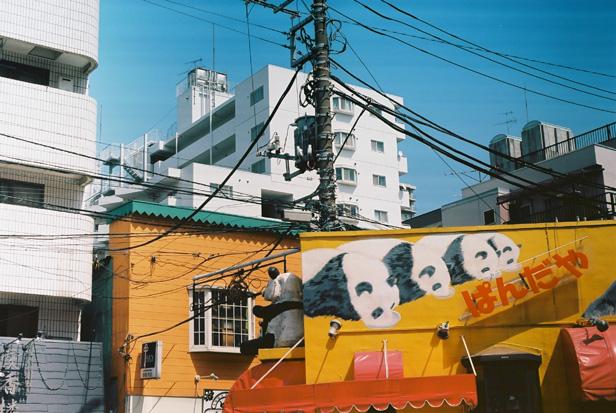 Chinatown, Yokohama #2_e0174281_14383086.jpg