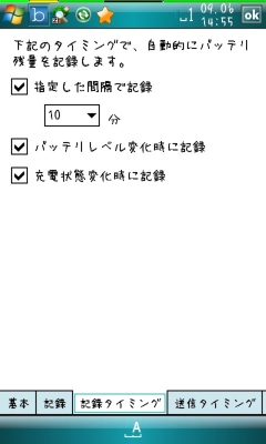 b0029688_15112949.jpg