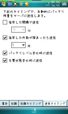 b0029688_15115637.jpg