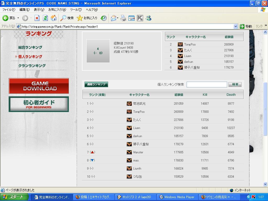 d0032088_184910.jpg