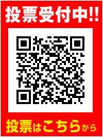 c0117503_20112789.jpg