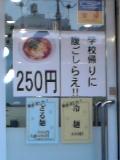 b0050104_2210340.jpg