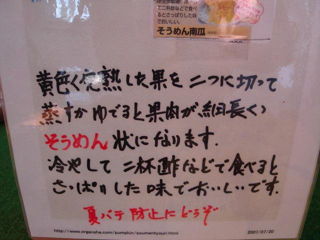 a0116205_0302711.jpg