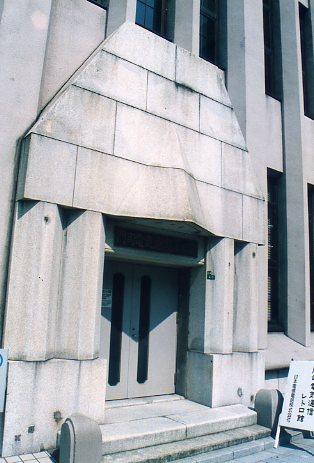 東京千住郵便局電話事務室(昭和モダン建築探訪)_f0142606_23384764.jpg