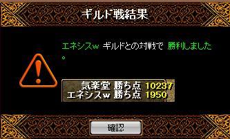 f0152131_0124358.jpg
