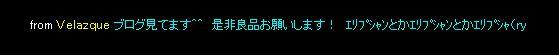 f0152131_012510.jpg