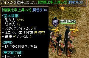 f0152131_0204852.jpg