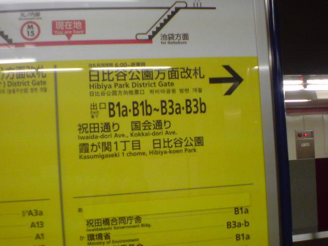 b0136834_13485898.jpg