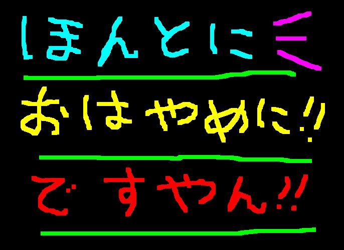 f0056935_19581690.jpg
