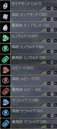 b0147436_16254288.jpg