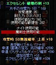 b0184437_13301054.jpg
