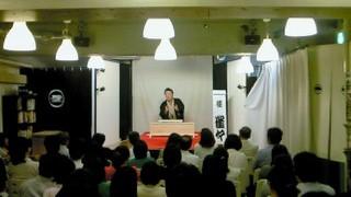 本日は 「東京オーガニックボーイズ」 当日券あります_e0159841_1413461.jpg