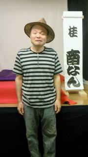 本日は 「東京オーガニックボーイズ」 当日券あります_e0159841_14215133.jpg