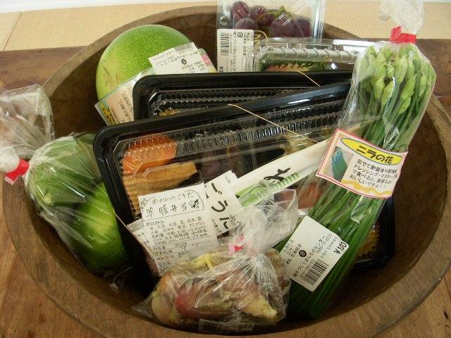毎日が野菜の日_c0156749_15394060.jpg