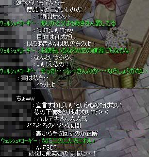 c0050051_6304280.jpg