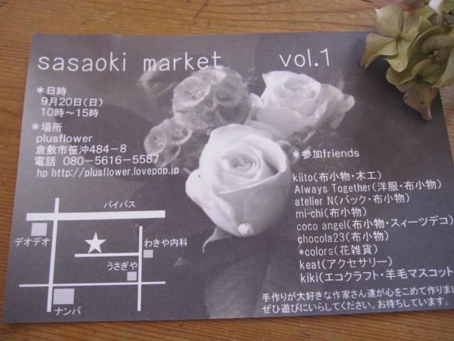 b0170757_16285313.jpg