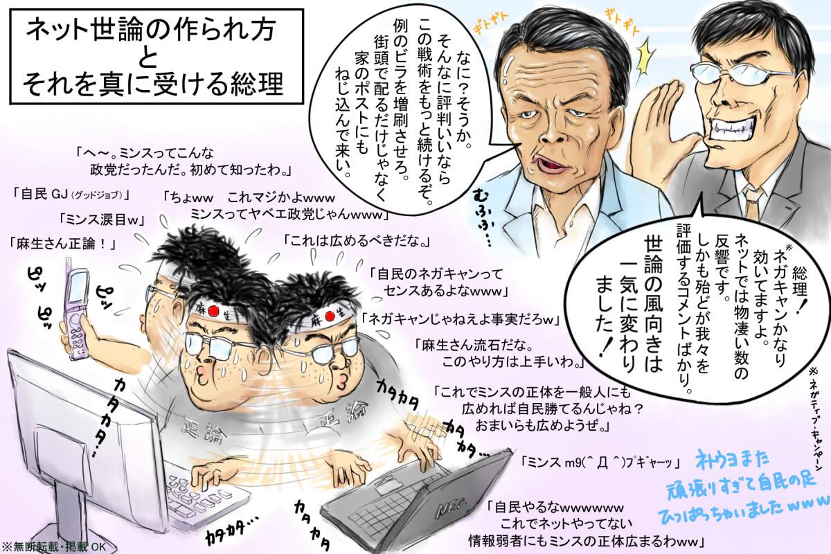 http://pds.exblog.jp/pds/1/200909/07/58/e0064858_0425060.jpg
