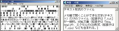 b0186959_20562042.jpg