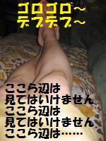 d0140668_14433420.jpg