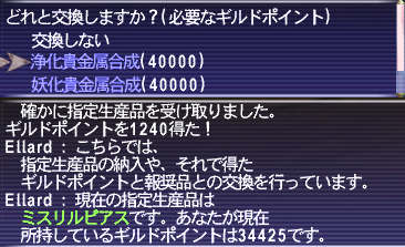 a0025776_7252114.jpg