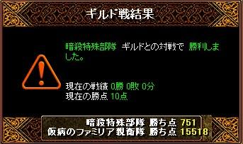 f0160977_101163.jpg