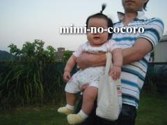 f0155381_22583625.jpg