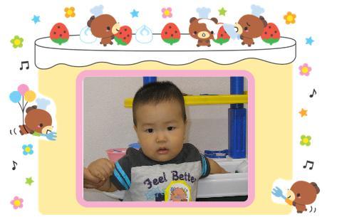 b0079382_10211232.jpg