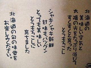 b0104592_19573481.jpg
