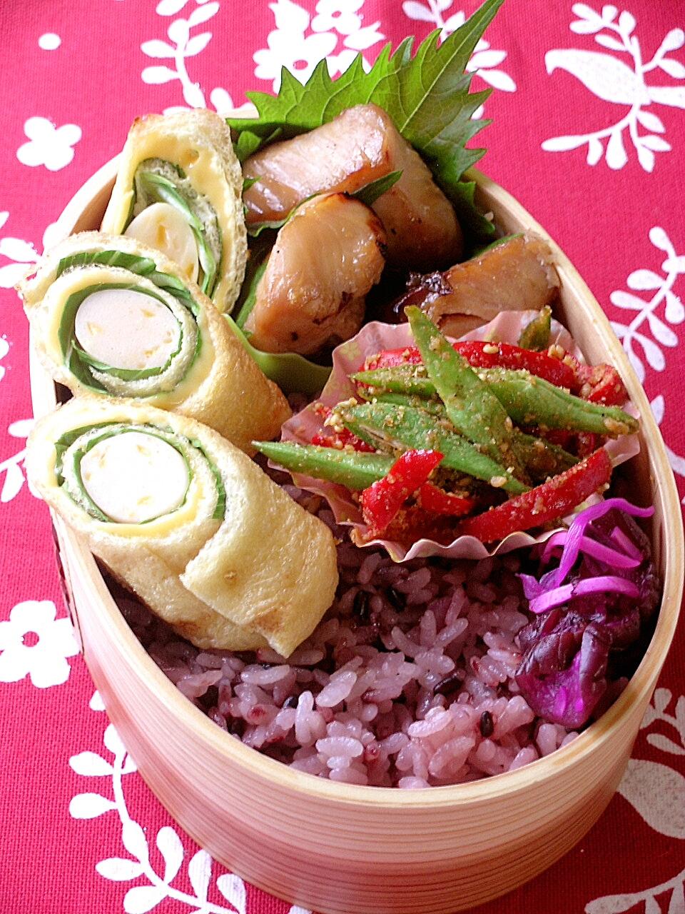 付け焼き魚のお弁当_b0171098_841676.jpg