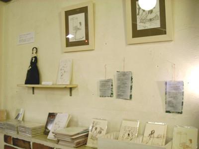 『エミリ・ブロンテのピアノ』小展示_c0203401_13141420.jpg