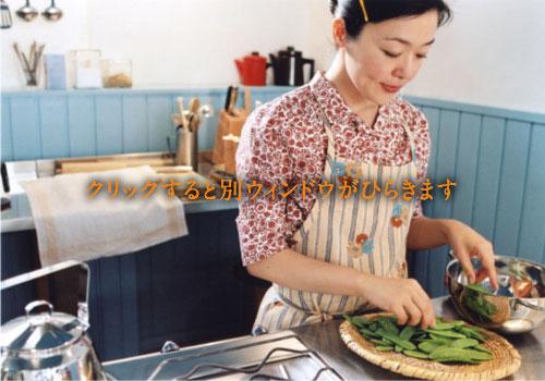 f0051101_15542682.jpg