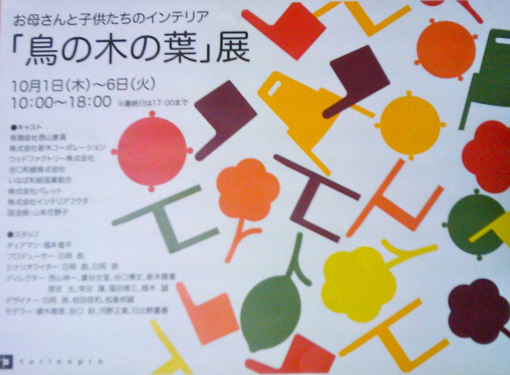 f0192307_1940830.jpg
