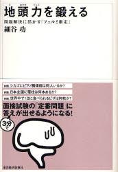 b0052811_5453035.jpg