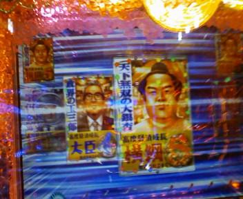 b0020017_1504583.jpg