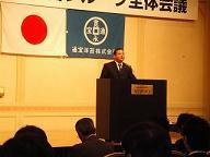 『通宝海苔グループ全体会議』が行われました_e0184224_13192814.jpg