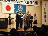 『通宝海苔グループ全体会議』が行われました_e0184224_13371069.jpg