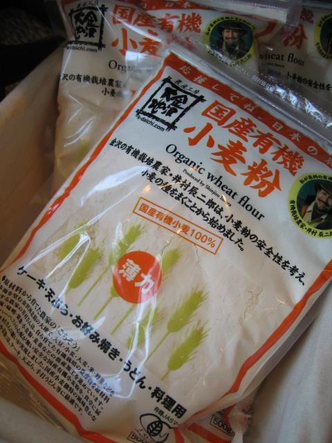 井村さんの国産有機小麦粉_c0200330_215426.jpg