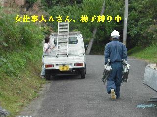 f0031037_18574397.jpg
