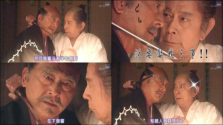 《天地人》豐臣秀吉去世‧崩壞的序曲_c0073742_047408.jpg