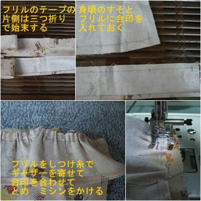 a0084343_1637138.jpg